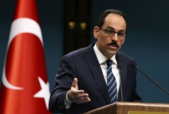 ترکیه علیه طرح کرانه باختری واکنش تندی نشان داد