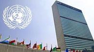 سازمان ملل: ما درباره  تنش میان ایران و آمریکا بسیار نگرانیم