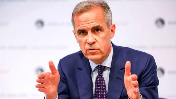 بانک انگلستان نرخ بهره را نیم درصد کاهش داد