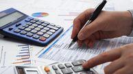 پرداخت ۳۹۰۰ میلیارد تومان یارانه حمایتی در دو ماه ابتدایی سال