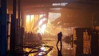 آتش سوزی در یک واحد تولیدی در قطب صنعتی شهرکرد