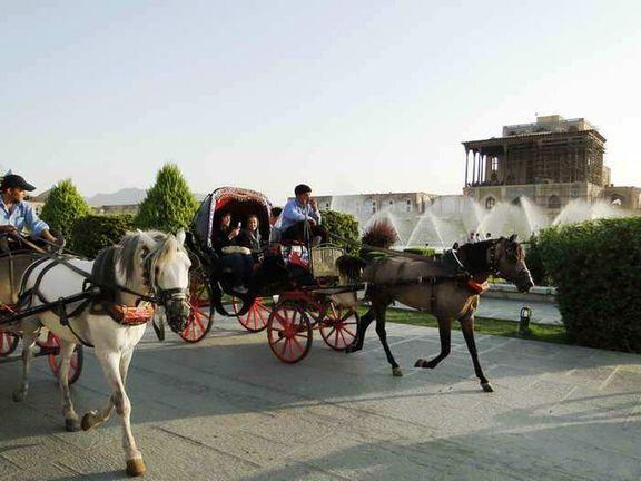 میدان نقش جهان محلی برای تلف کردن اسب ها