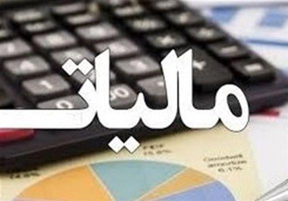 صدور رای دیوان عدالت اداری در خصوص مالیات ستانی به استناد تراکنشهای بانکی