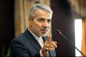 نوبخت به انتقادات از ظریف درباره پولشویی واکنش نشان داد
