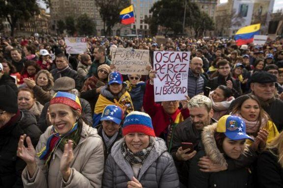 ونزوئلایی ها در اسپانیا در حمایت از گوایدو تظاهرات کردند