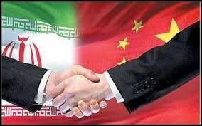 روابط اقتصادی ایران و چین به روایت آمار