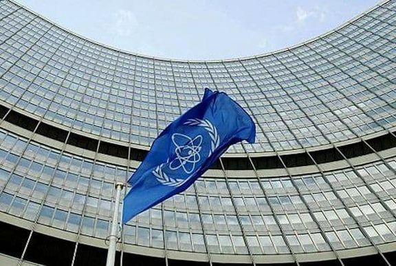 اروپا پیشنویس قطعنامه محکومیت ایران را از شورای حکام پس گرفت