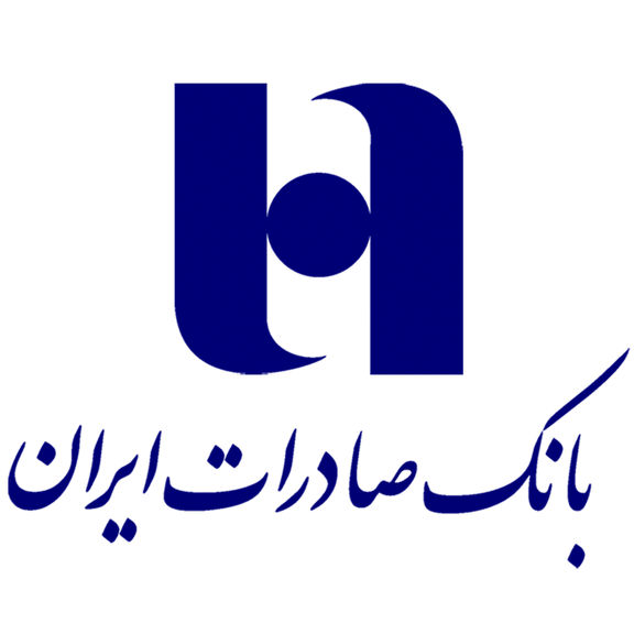 گام های نخست بانک صادرات برای بازگشایی نماد