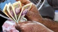 پیشنهاد افزایش 34 درصدی دستمزد توسط کارفرمایان