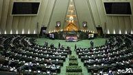 سخنگوی دولت: فعلا طرح محدودیت فضای مجازی از دستورکار مجلس خارج شده