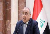 نخست وزیر عراق امروز راهی تهران میشود