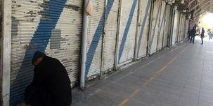 مشاغل پرخطر و پاساژ ها در استان البرز تعطیل شدند