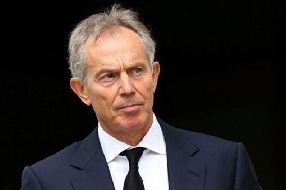 تونی بلر: خروج انگلیس از اتحادیه اروپا برای اقتصاد لندن خطرناک است