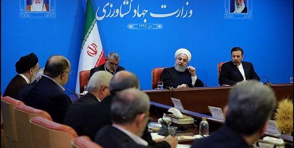دیدار رئیس جمهور با وزیر، معاونان و مدیران ارشد وزارت جهاد کشاورزی