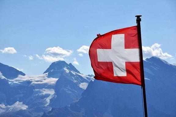 دادستانهای سوییس حسابهای بانکی مشکوک ۱۰ میلیارد دلاری کشف کردند!
