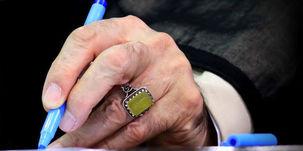 سازمان تعزیرات حکومتی از بخشش 531 نفر محکوم تعزیراتی خبر داد