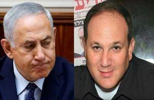رسوایی فساد نتانیاهو باعث استعفای سردبیر روزنامه «یدیعوت آحارانوت» شد