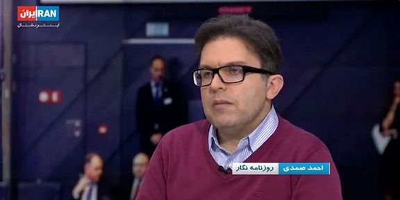 احمد صمدی خبرنگار صداوسیمای ملی به ایران اینترنشنال پیوست
