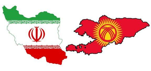 ایران دومین محموله کمکهای خود را به قرقیزستان ارسال کرد