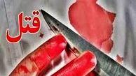 قتل استاد دانشگاه در  آبیک