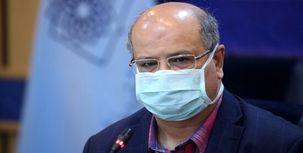 اوج کرونا در 4 منطقه تهران وجود دارد/ستاد مبارزه با کرونا باید اختیار تصمیمگیری داشته باشد