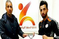 یک بازیکن ایرانی به الحشد عراق پیوست