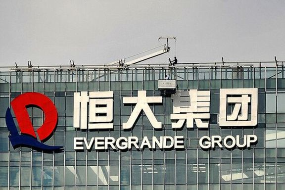اورگرند ۱.۵ میلیارد دلار از سهام خود را در بانک چینی میفروشد