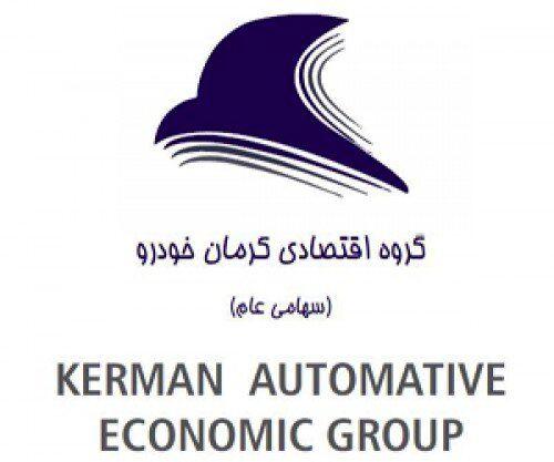 طراحی خودرو برقی در قرارداد منعقد شده «خکرمان»