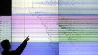 زمین لرزه 6.4 ریشتری فیلیپین را لرزاند