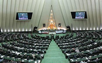 مجلس با یک فوریت طرح اصلاح قانون بودجه 96 موافقت کرد