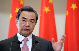 چین خطاب به آمریکا: دست از فشار آوردن به ایران بردار
