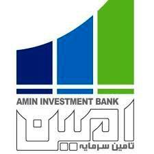«امین» 57 درصد افزایش سرمایه میدهد