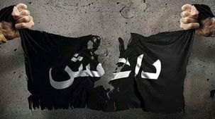 16 دستیار ابوبکر بغدادی کشته شدند