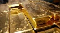 احتیاط قیمت طلا در آستانه جلسه فدرال رزرو آمریکا