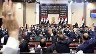 شکایت پارلمان عراق از رئیس جمهور این کشور به فدرال بابت انتخابات غیرقانونی