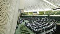 15 شعبه مجلس اعضای هیات رئیسه شان مشخص شد