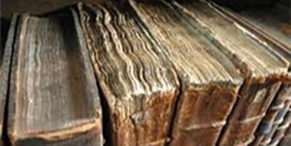 تلفات حادثه آتشسوزی حسن آباد / اسناد مربوط به آیتالله کاشانی و مصدق از بین رفتند