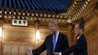 ترامپ با همتای کره جنوبی خود در کاخ آبی دیدار کرد