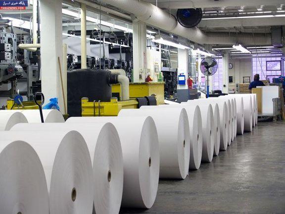 وزارت صنعت 20 هزار تن کاغذ وارد می کند