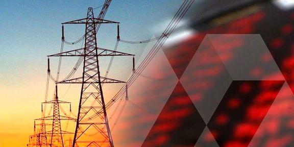 صنایع بالای ۵ مگاوات برق مورد نیاز خود را از بورس تامین خواهند کرد