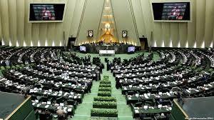 شروع جلسه علنی مجلس با بررسی موضوع بارندگی های شدید و سیل
