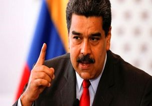 نیکلاس مادورو به نیروهای مسلح دستور آمادهباش داد
