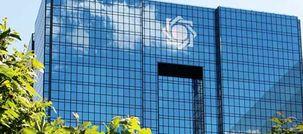 رشد ۱۰.۵ درصدی درآمد بانک ها در سال  98/ بانک ملی ایران بیشترین منابع درآمدی را داشته است