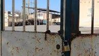 آزادسازی 27 هکتار از اراضی تپه سرخه لواسان