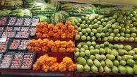 قیمت انواع صیفی و میوههای پرمصرف در میدانهای ترهبار