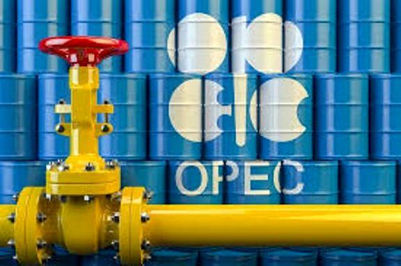 افزایش تولید اوپک پلاس خواسته هند از کشورهای تولیدکننده نفت