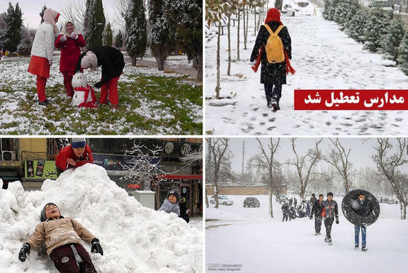 مدارس آذربایجان شرقی سه شنبه  24دی تعطیل است