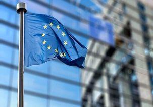 نماینده اتحادیه اروپا در کرهجنوبی متهم به جاسوسی  برای چین شد
