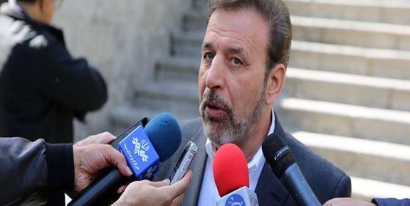 واعظی: وزارت اطلاعات حق دارد از اسماعیل بخشی شکایت کند / ظریف استعفا نداده است
