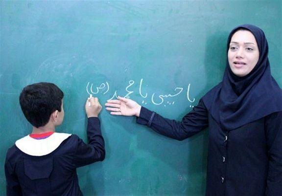 وزارت آموزش و پرورش حقوق کارمندان سازمان را افزایش داد/افزایش حقوق فرهنگیان از اسفندماه انجام می شود